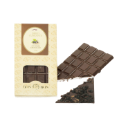 Currants Dark  Chocolate Bar
