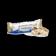 Vanilla & Almond Nougat – Half Log
